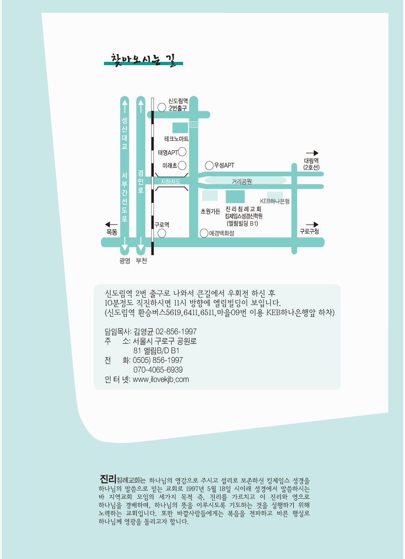 2019성경강연회2.jpg